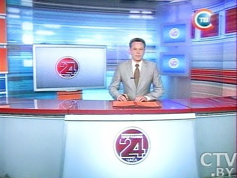 "CTV.BY: Новости ""24 часа"" за 16.30 08.05.2014"