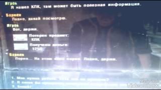 """Сталкер """"Зов Чернобыля"""" порно"""