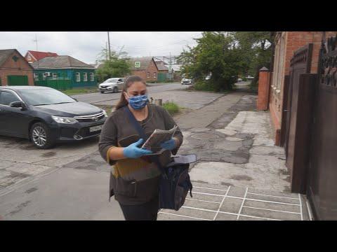 Почта России Батайск