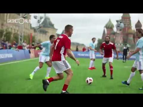 Форлан, Кафу и Маттеус: матч легенд ФИФА на Красной площади