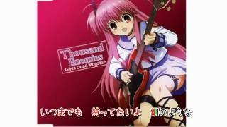 歌手:Girls Dead Monster 作詞:Jun Maeda 作曲:Jun Maeda AngelBeats...