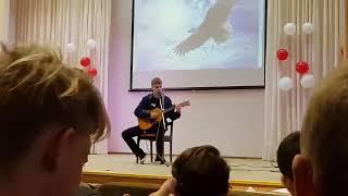 Выступление в МГКЭ, конкурс «Звездопад 2018». Песня «Летите как орлы!»