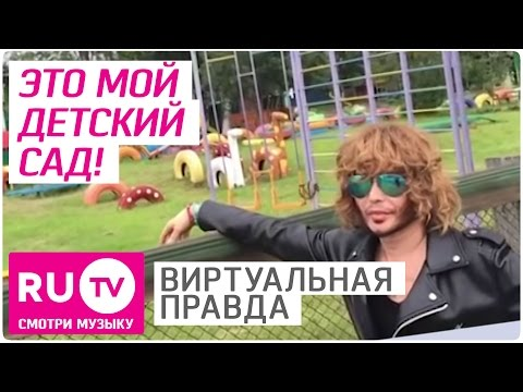Экс-жена Пономарева ексклюзивно рассказала о новой жизни - Неймовірна правда про зірок-15.08.2014