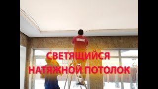 Световой потолок - достойная замена светильникам