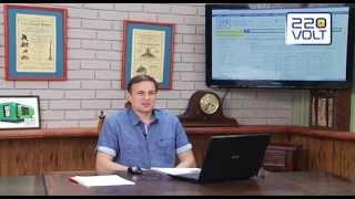 видео Типы стабилизаторов