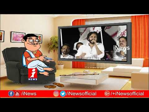 Dada Hilarious Talk With Pawan Kalyan Over His Comments On YCP & TDP | Pin Counter | iNews