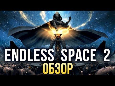 Endless Space 2 - На просторах неизведанной галактики (Обзор/Review)