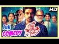 Om Shanti Om Tamil Movie Comedy Scenes Srikanth Neelam Rajendran ...