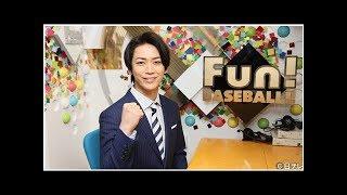 亀梨和也、8年連続「ベースボールスペシャルサポーター」就任!KAT-TUNが応援歌