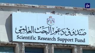 تقديم طلبات الالتحاق الالكترونية بالجامعات الأردنية الرسمية تبدأ الاثنين (12-8-2017)