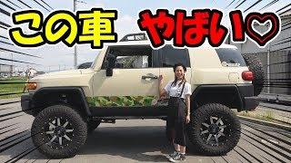 TOYOTA FJクルーザーの【カスタム】について thumbnail