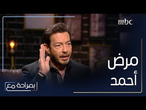 أحمد زاهر يتحدّث عن مرض الغدة الدرقية