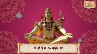 Mahamrityunjay Jaap & Shiv Mool Mantra 11 Times (Lyrical Video) | Vijay Prakash | Inner Voice