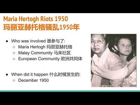 Lesson 7: Bonding Singapore Part 1