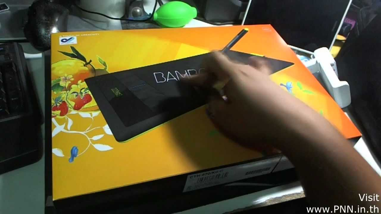 2012/05/04 - Unboxing - Wacom BAMBOO Pen & Touch CTH-670 (Thai)