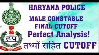 Haryana police MALE CONSTABLE FINAL CUTOFF ANALYSIS||