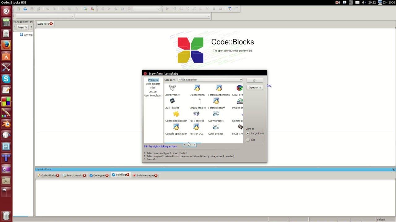 Подключение SFML к code::blocks linux