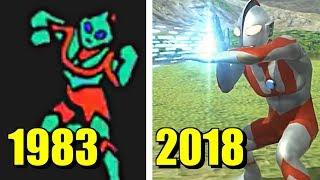 ウルトラマンのゲーム 進化の軌跡 1983~2018