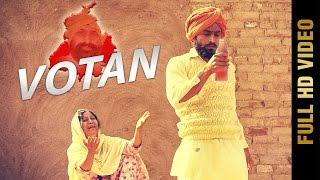 VOTAN (Full Video) || KARNAIL SINGH SHERPURI || Latest Punjabi Songs 2016 || AMAR AUDIO