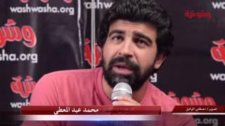 محمد عبد المعطي يروي كواليس 'الأسطورة' مع 'رمضان' ومحمد سامي