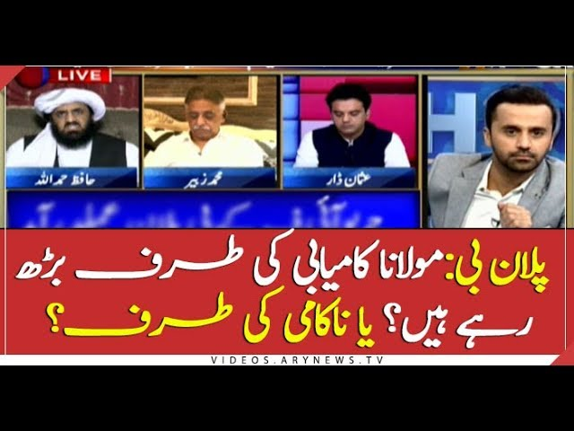 Plan-B: Is Fazalur Rehman heading towards success?