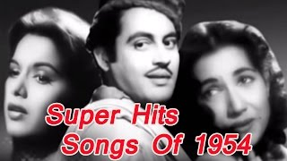 Superhit  Bollywood Old Classic Hindi Songs | Best of 1964 | Jukebox Vol - 2