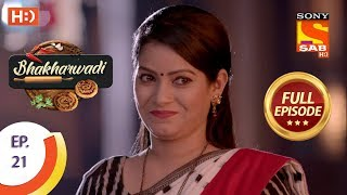 Bhakharwadi Ep 21 Full Episode 11th March, 2019