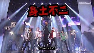 Pentagon - sha la (japanese.ver) 日本語字幕 mix stage