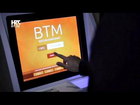 Bitcoin U Hrvatskoj - HRT