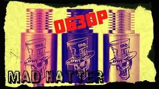 видео Дрипка Tobeco Mad Hatter RDA