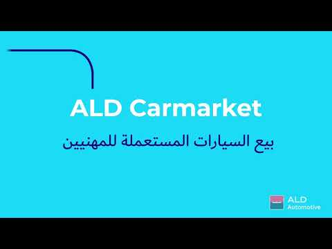 Download ALDCarmarket.com بيع السيارات المستعملة للمهنيين   ALD Automotive Maroc
