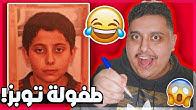 قصص عبدالله القديمة   الاستاذ صادني اغش في الإختبار😱!!! ( جبت العيد 🤣 )