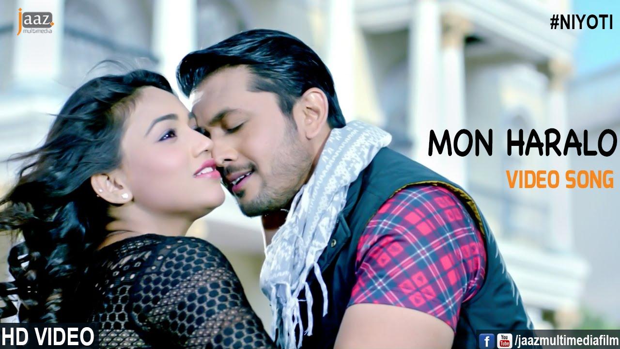 Who is daymond john dating tayo tj music video