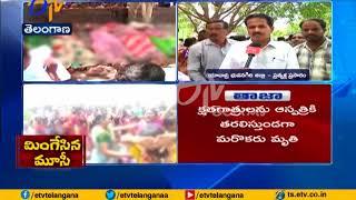 Tractor Accident   Dead Bodies at Vemulakonda Govt Hospital   Bhuvanagiri Yadadri