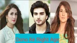 Real Age of Koi Chand Rakh Drama Actors - Episode 11 | Ary Digital Drama