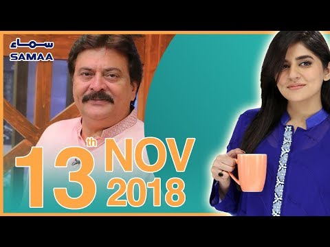 Shabbir Jan Exclusive | Subh Saverey Samaa Kay Saath | Sanam Baloch | SAMAA TV | November 13, 2018