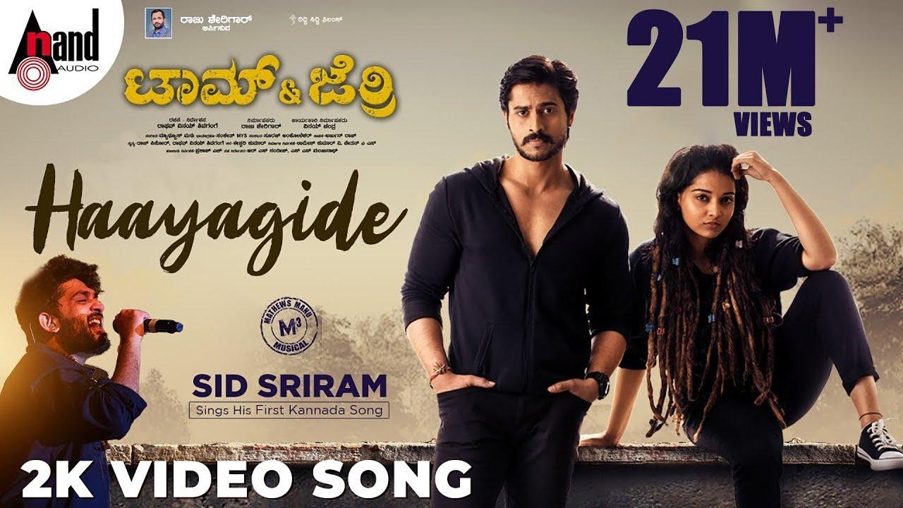 Download Tom And Jerry   Haayagide   2K Video Song   Sid Sriram RVS Mathews Manu Nischith Korodi Chaithra Rao