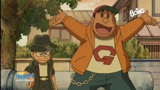 Doraemon-La Danza Di Gian e Nobita!