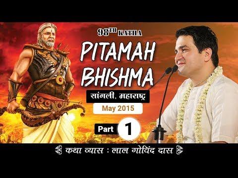 2015 05 11 01 bhishma stuti katha iskcon sangli lalgovind das