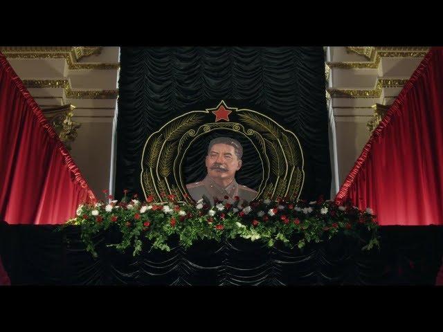 스탈린의 죽음 - 영국 예고편 (한글자막)