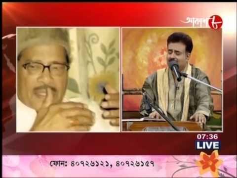 "Shurjo Bhattacharya Sings On 01/05/2014 On Gharana Manna Dey Live in ""Good Morning Aakash"" Part-2."
