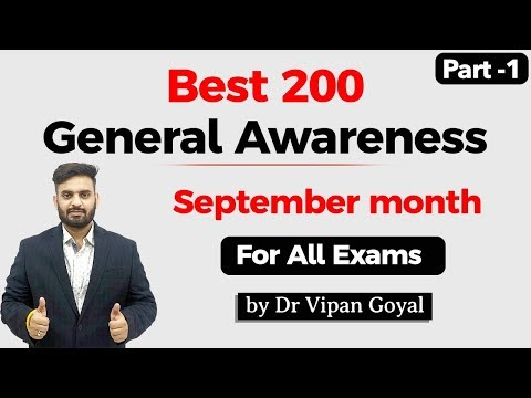 Best 200 September 2020 General Awareness Part 1I GS MCQs for all Exams by Study IQ I Dr Vipan Goyal