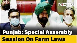 Farm Bills |