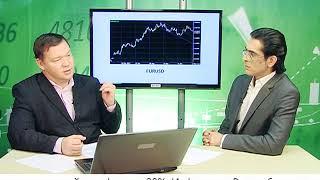 Ежедневная аналитическая передача IFC Markets НОВОСТИ РЫНКА на Нано ТВ (12.12.2017)