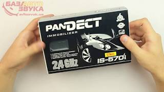 видео Иммобилайзер Pandect
