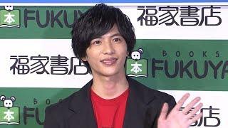 俳優の志尊淳が、セカンド写真集「23」の発売記念イベントを行った。初...