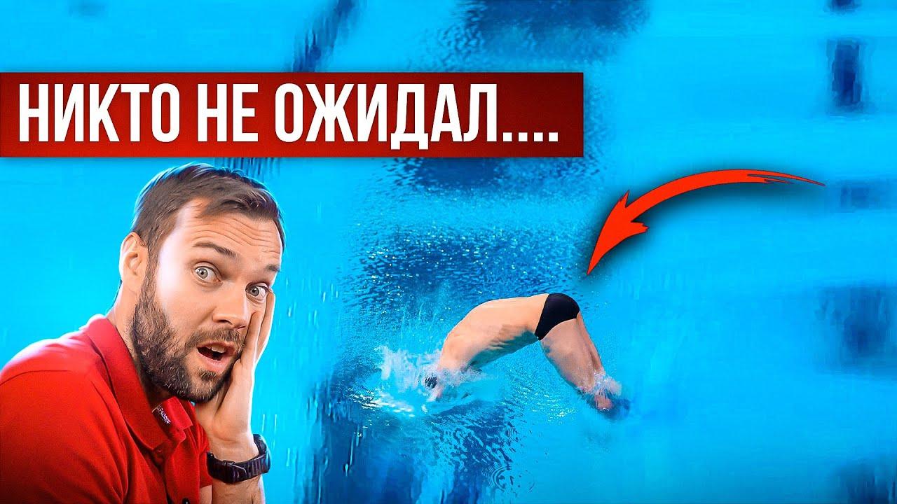 САМЫЙ ЗАГАДОЧНЫЙ ПРЫЖОК русского чемпиона, после которого...