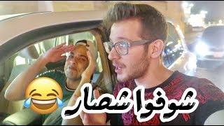 مقلبت سعودي ريبورترز ببسطات جدة لكن للاسف..!!