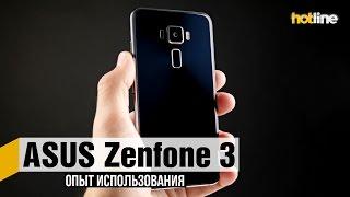 ASUS Zenfone 3 опыт использования