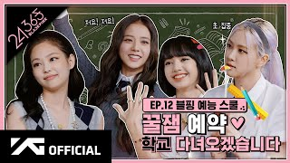 BLACKPINK - '24/365 with BLACKPINK' EP.12
